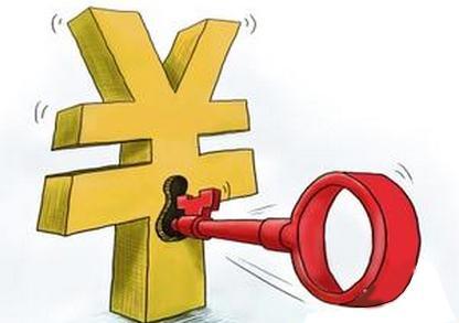 黄山财务公司