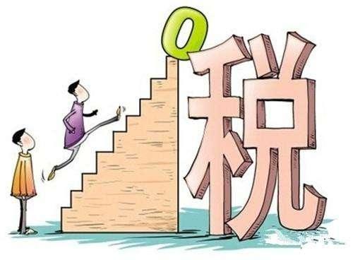 合肥记账报税:创业公司需要缴纳哪些税