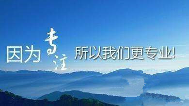 淮北代理记账