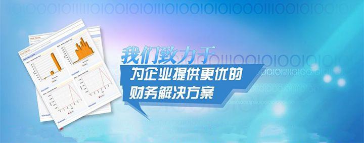 淮南注册公司