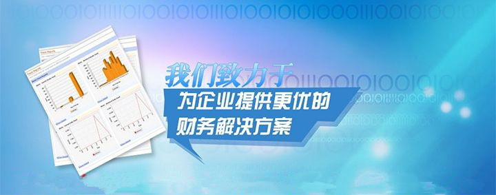 淮北注册公司