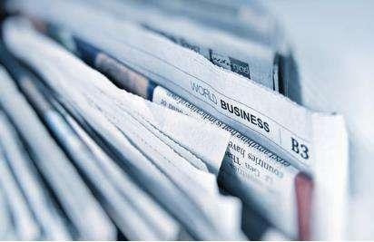 合肥财务公司:账户余额不足将影响按期缴纳税款